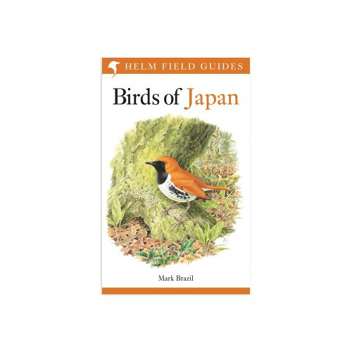 Birds of Japan - Helm Field Guides